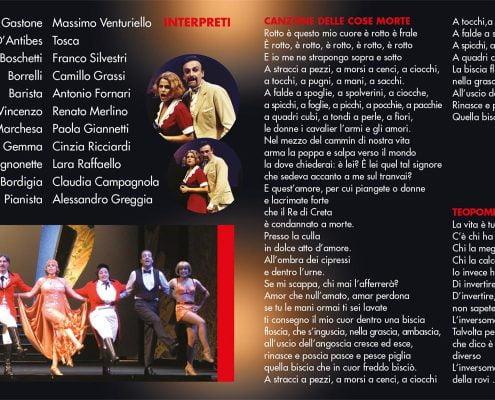 CDs and DVDs | Baldanello e Ilari